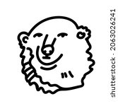 vector cute polar bear hand... | Shutterstock .eps vector #2063026241