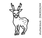 vector cute polar reindeer hand ... | Shutterstock .eps vector #2063026244