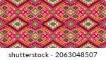 ikat geometric folklore...   Shutterstock .eps vector #2063048507