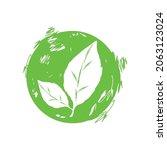 leaf green label icon grunge... | Shutterstock .eps vector #2063123024