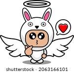vector illustration of cartoon...   Shutterstock .eps vector #2063166101
