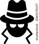 hacker vector glyph flat icon   Shutterstock .eps vector #2063170157