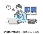 a man who works overtime at...   Shutterstock .eps vector #2063178221