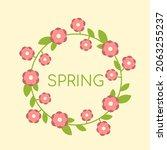 frame of flowers wreath  decor  ... | Shutterstock .eps vector #2063255237