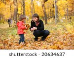mother and daughter smiling...   Shutterstock . vector #20634637