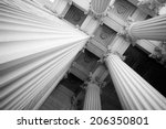 columns at the national archives | Shutterstock . vector #206350801