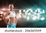 sport woman in shorts and top... | Shutterstock . vector #206365549