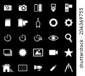 camera icons on black... | Shutterstock .eps vector #206369755