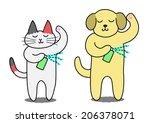 spray | Shutterstock .eps vector #206378071