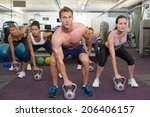 muscular instructor leading... | Shutterstock . vector #206406157