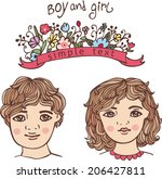 boy and girl  | Shutterstock .eps vector #206427811
