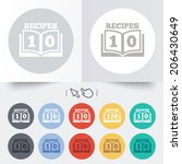 cookbook sign icon. 10 recipes... | Shutterstock .eps vector #206430649