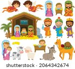 nativity scene clipart set with ... | Shutterstock .eps vector #2064342674
