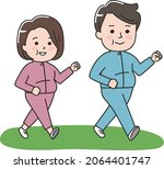 chubby couple diet to lose... | Shutterstock .eps vector #2064401747
