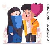 romantic muslim couple happy... | Shutterstock .eps vector #2064409811