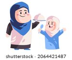 muslim woman and daughter with... | Shutterstock .eps vector #2064421487