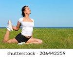 beautiful yoga woman practicing ...   Shutterstock . vector #206442259