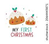 cute cartoon christmas cake mom ... | Shutterstock .eps vector #2064445871