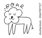 roar. cute funny lion. outline... | Shutterstock .eps vector #2064787727
