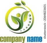 medical care logo design free...   Shutterstock .eps vector #2064823601