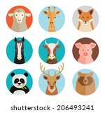 Stock vector vector animals avatars collection in flat style 206493241