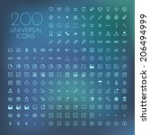 icon set | Shutterstock .eps vector #206494999