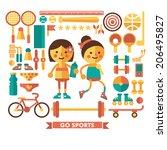 set of vector icons sport.... | Shutterstock .eps vector #206495827