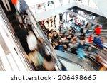 rush hour | Shutterstock . vector #206498665