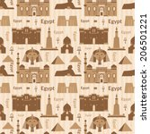 Landmarks of Egypt vector monochrome seamless pattern in flat style - stock vector