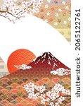 beautiful japanese pattern...   Shutterstock .eps vector #2065122761
