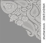 abstract decorative backdrop...   Shutterstock .eps vector #2065143464