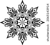 traditional asian  indian motif ...   Shutterstock .eps vector #2065143914