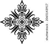 traditional asian  indian motif ...   Shutterstock .eps vector #2065143917