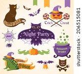 set of halloween decorative... | Shutterstock .eps vector #206515081