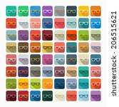 flat design  glasses | Shutterstock . vector #206515621