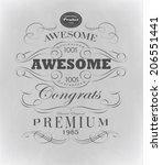 calligraphic design elements... | Shutterstock . vector #206551441