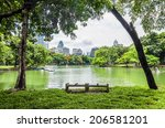 bangkok   july 3  lake view of... | Shutterstock . vector #206581201