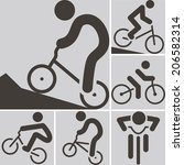 summer sports icons    cycling... | Shutterstock . vector #206582314