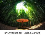 a small bench made out of... | Shutterstock . vector #206623405