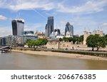 ������, ������: LONDON JULY 16