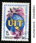 old post stamp from ussr | Shutterstock . vector #20668861