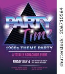 funky 1980s theme party flyer... | Shutterstock .eps vector #206710564