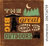 outdoor recreation collage | Shutterstock .eps vector #206716759