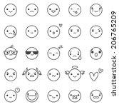 smilies vector icons | Shutterstock .eps vector #206765209