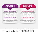 web banner vector template | Shutterstock .eps vector #206835871