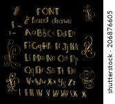 cute hand drawn golden alphabet ... | Shutterstock .eps vector #206876605