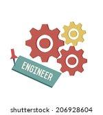 gears symbol on white... | Shutterstock .eps vector #206928604