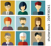 people icons flat collection | Shutterstock .eps vector #206938261