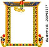 Illustration Of Egyptian Frame...
