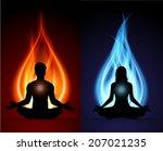 barlume,induismo,mentale,preghiera,raggio,spirituale,tratto
